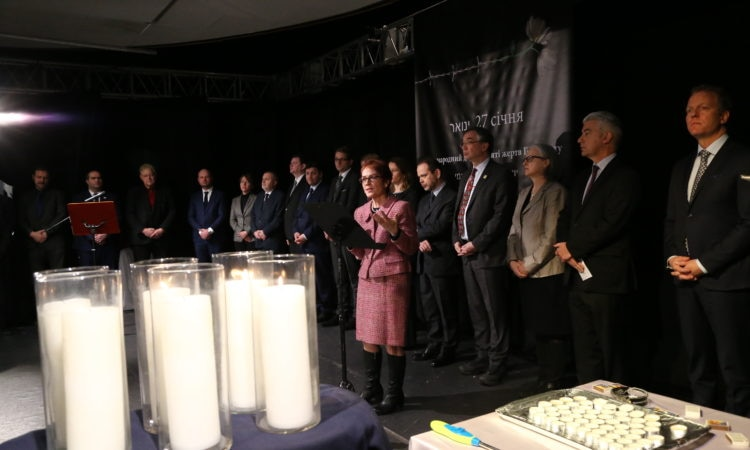 Ambassador Marie Yovanovitch at the International Holocaust Remembrance Day