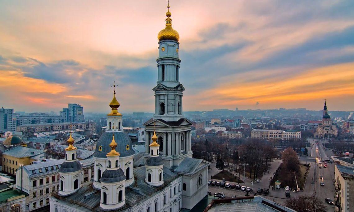 Dating plan in kharkiv