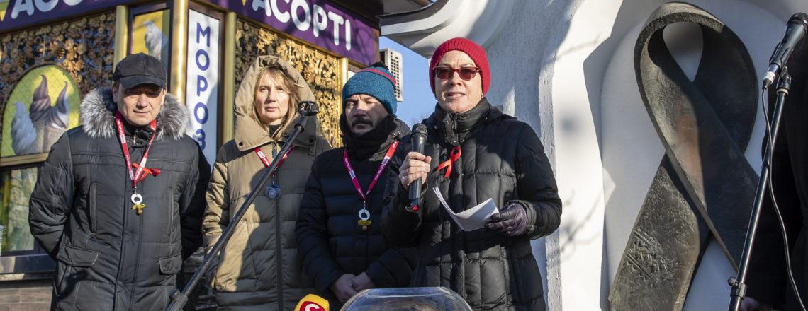 Промова Посла Йованович під час заходу на відзнаку Всесвітнього дня боротьби зі СНІДом
