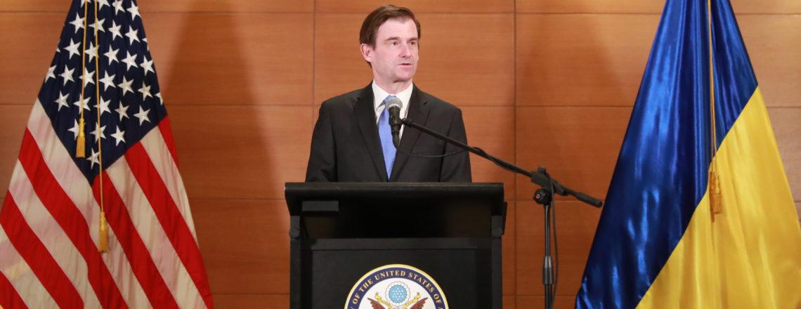 Виступ заступника державного секретаря США Девіда Гейла
