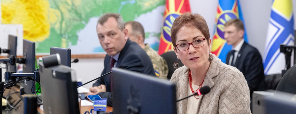 Remarks by Ambassador Yovanovitch at IT Handover Ceremony to Ukrainian Armed Forces