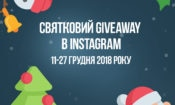 New Year Insta UKR