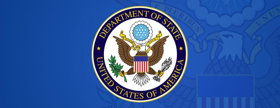 США посилюють санкції проти Венесуели, запровадивши санкції до російського банку